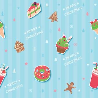 クリスマスストライプシームレスパターン