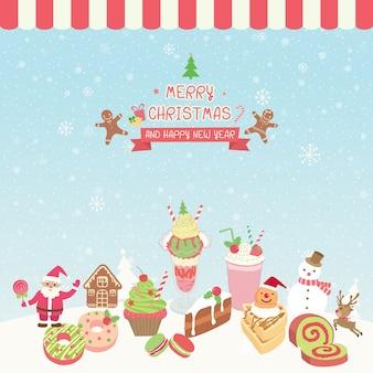 クリスマスデザートの背景