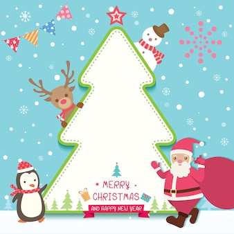 クリスマスツリーテンプレート