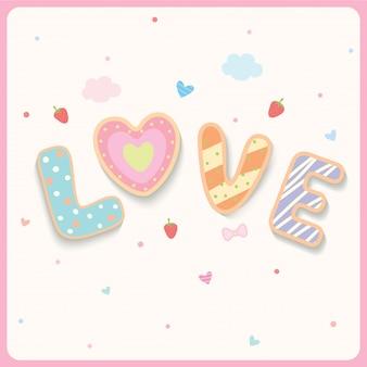 クッキーを愛する