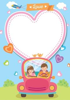 Любовь-пара