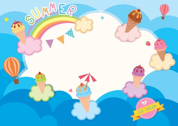夏のアイスクリーム