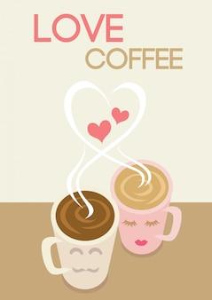 コーヒーが大好き