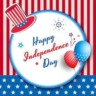 独立記念日カード