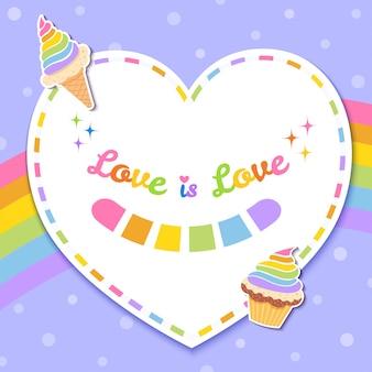 愛は愛カードです