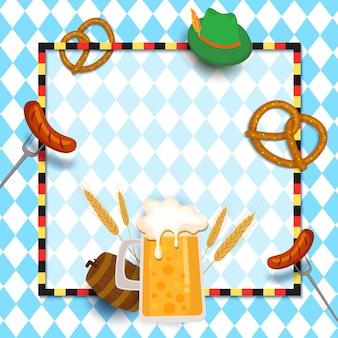 オクトーバーフェストフェスティバルフレームに飲料と青の食べ物。
