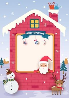 雪の上のサンタクロースと家のフレームとメリークリスマス。