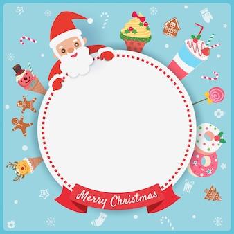青色の背景にリボン付きサークルフレームにサンタクロースとクリスマスの甘いデザート。