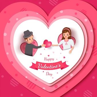 ピンクのハートフレームの恋人と幸せなバレンタインデーのイラスト