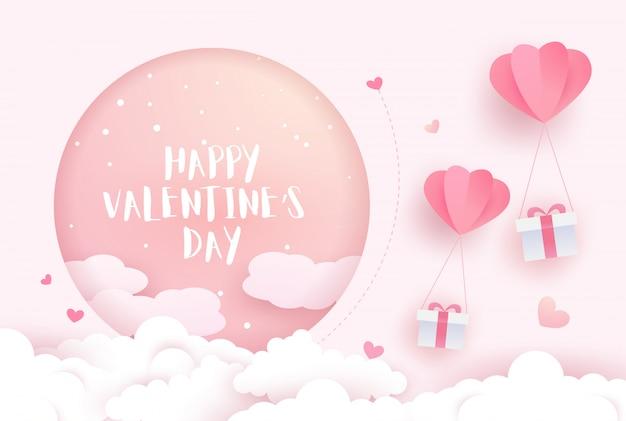 幸せなバレンタインカード。素敵なバレンタインハートバルーン、雲および要素。紙のアートデザイン。