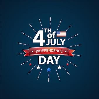 Празднование дня независимости, четвертое июля