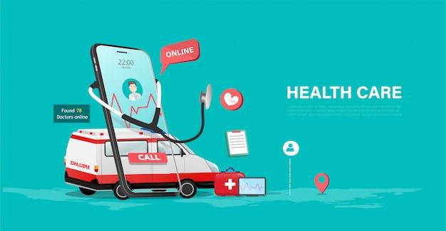 Медицинское обслуживание онлайн на мобильной концепции, мобильном здоровье, телемедицине, современных медицинских технологиях. векторная иллюстрация