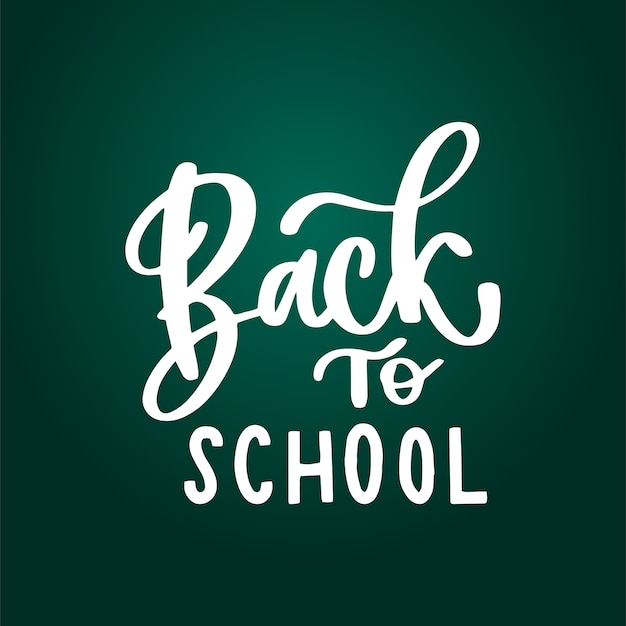 学校のラベルに戻る
