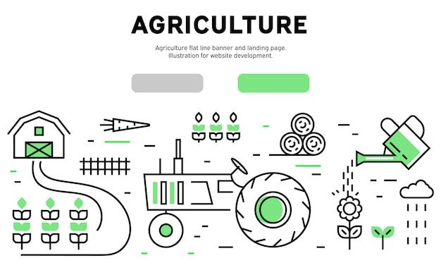 農業のインフォグラフィック