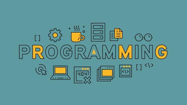 プログラミングインフォグラフィック