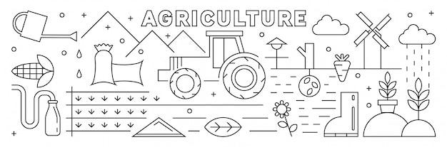 農業細線アートデザイン。産業コンセプトフラット落書きスタイル