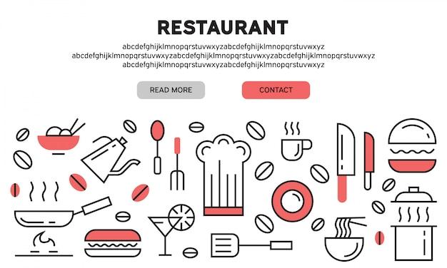 レストランのリンク先ページ