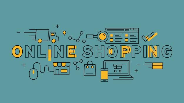 オンラインショッピングのフラットラインデザイン
