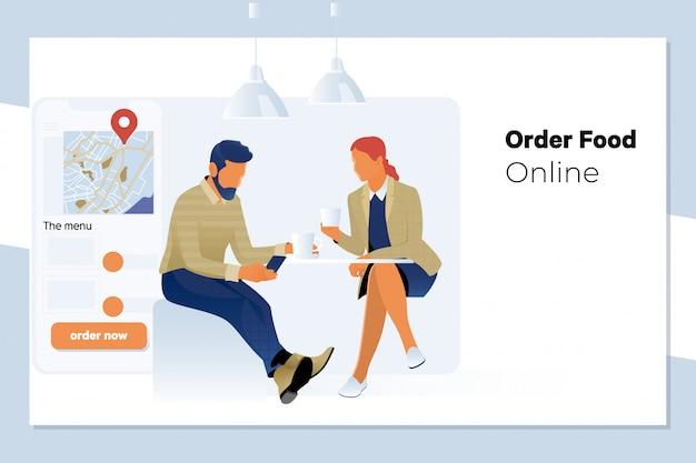 オンラインで食べ物を注文する
