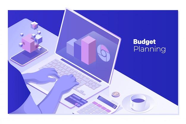 Планирование бюджета
