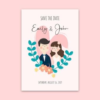 結婚式招待状日付カードのデザインテンプレートを保存します。