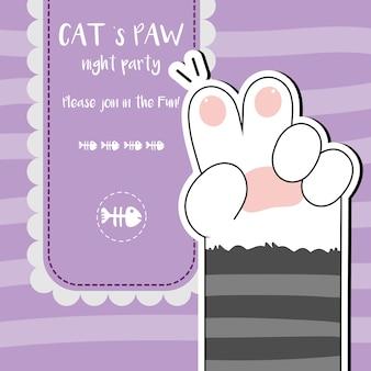 かわいい猫の足の壁紙ベクトル図