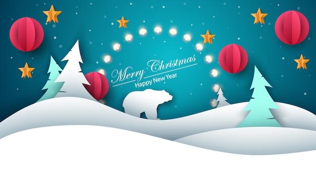 メリークリスマス、幸せな新年 - 紙のイラスト。