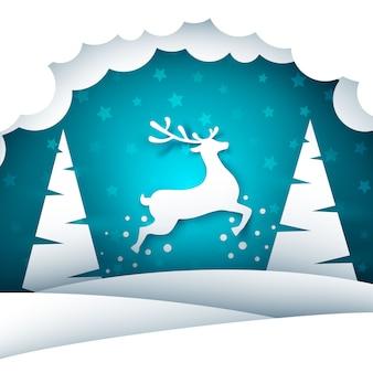 メリークリスマス、幸せな新年。
