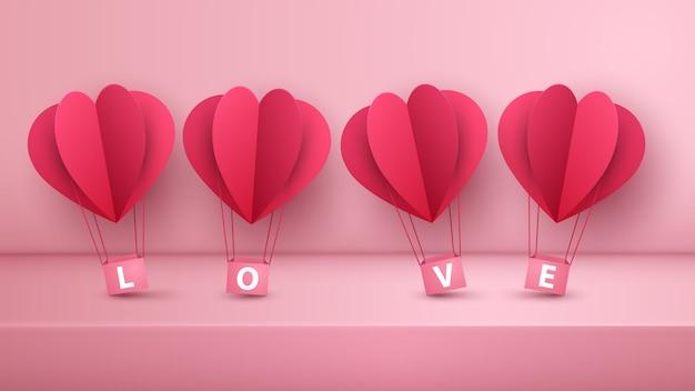 かわいい紙の気球。愛のイラスト