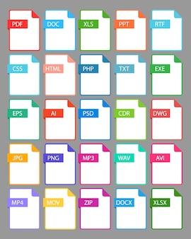 カラーファイルフォーマットアイコンを設定する