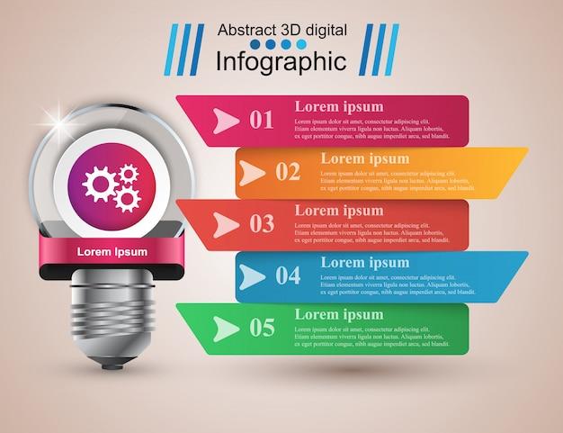 Лампа инфографики