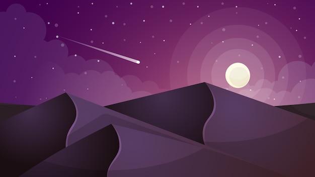 月の風景。スターと山。