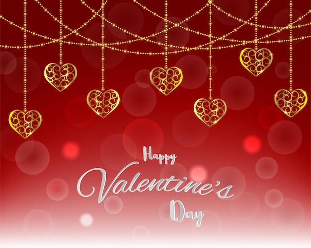 愛と幸せなバレンタインデーのイラスト