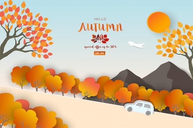 秋または秋の風景