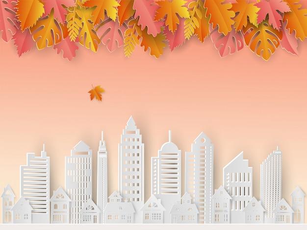 Белый город с красивыми листьями на осеннее настроение, вырезкой из бумаги и стилем ремесел для минималистичного дизайна экстерьера