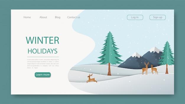 冬シーズンのランディングページ、ウェブサイトテンプレートの森の鹿家族とクリスマス休暇