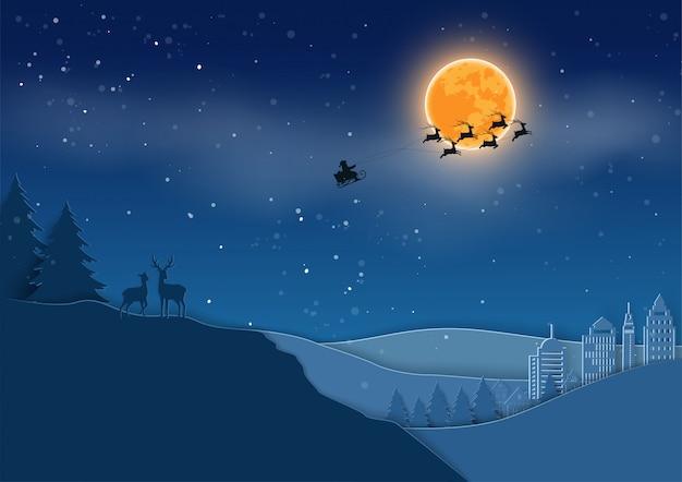 冬の夜に街に来るサンタクロース