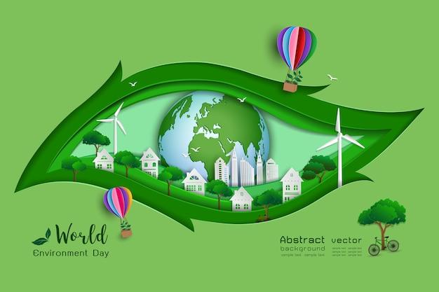 環境と環境のコンセプトを守るグリーンエコフレンドリー