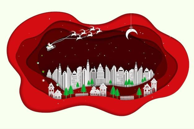 Санта-клаус приходит в город