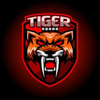 タイガーエスポートマスコットのロゴデザイン