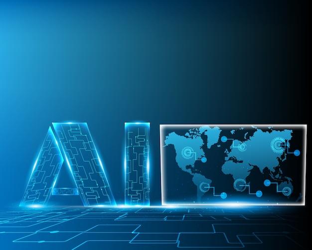 デジタルワールドマップコンセプトによる人工知能