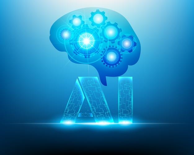 愛とロボットの脳の概念。