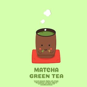 Милый зеленый чай матча мультфильма. каваи беверандж концепции. японский напиток.