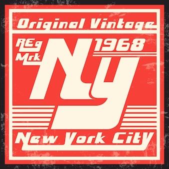 ニューヨークのヴィンテージスタンプ