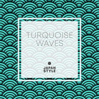 日本の波のシームレスパターン