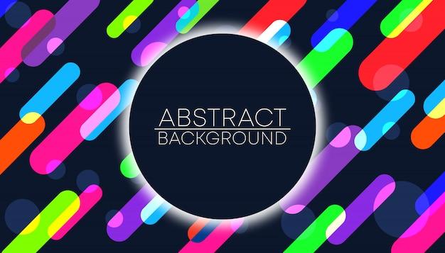 カラフルな線と円の抽象的な背景