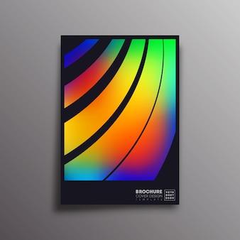 カラフルなグラデーションテクスチャとポスター