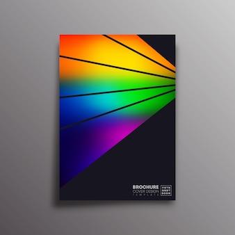 カラフルなグラデーション光線とレトロなポスター