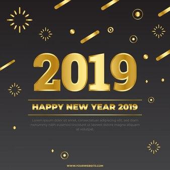 黄金のグラデーション効果を持つエレガントな新年の背景