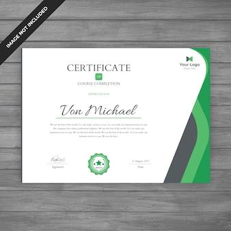 緑の証明書テンプレート